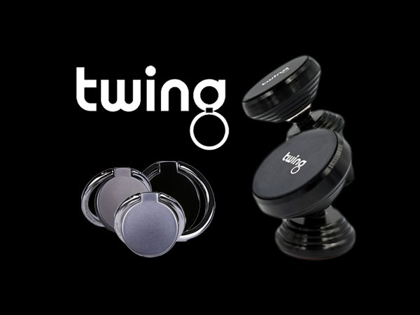 Twing - Gadgets